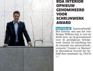 laatste nieuws, boa interior, boa opnieuw genomineerd voor schrijnwerk award