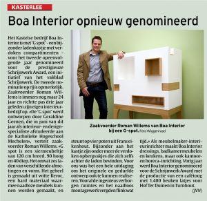 boa interior opnieuw genomineerd voor de schrijnwerk award